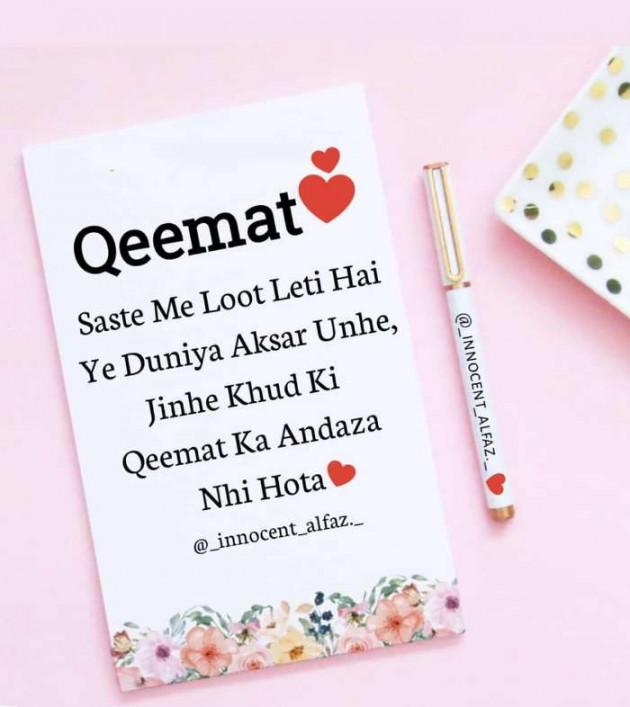 Hindi Quotes by Seraj Ali : 111525689