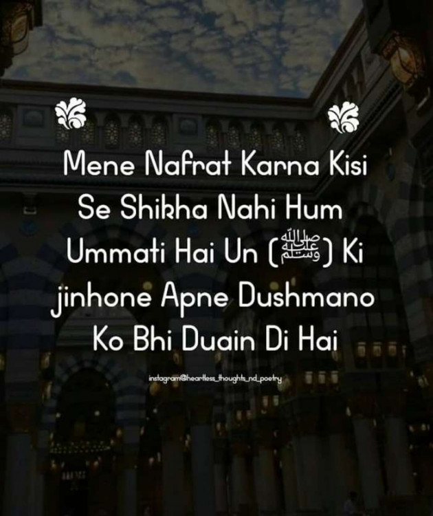 Hindi Motivational by Seraj Ali : 111525692