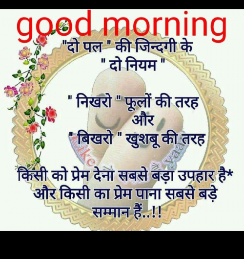 Post by Parul on 30-Jul-2020 10:05am