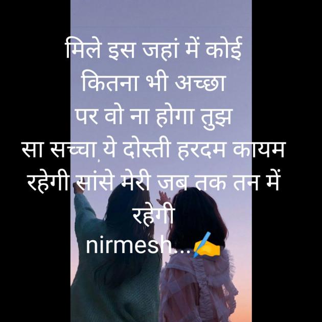 Hindi Whatsapp-Status by Neerja Pandey : 111526321