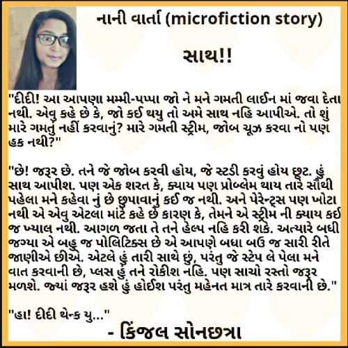 Post by Kinjal Sonachhatra on 30-Jul-2020 06:31pm