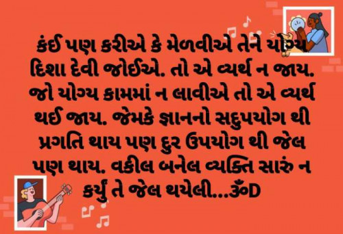 Post by Dhruti Dave on 31-Jul-2020 06:13pm