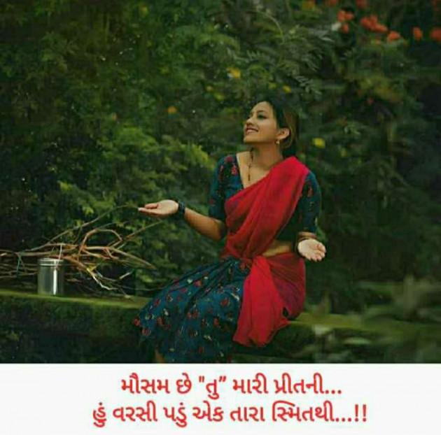Gujarati Shayri by Balkrishna patel : 111528083