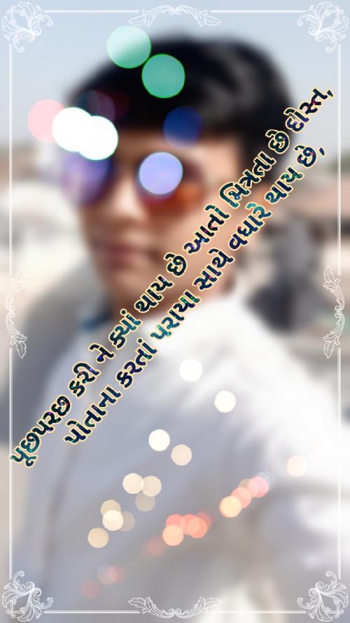 Post by Guru on 02-Aug-2020 11:03am