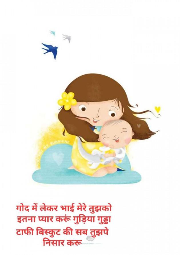 Hindi Whatsapp-Status by Neerja Pandey : 111529531