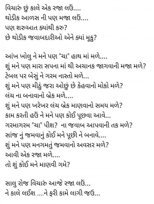 Post by Aarti on 02-Aug-2020 10:36pm