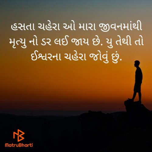 Post by Yuvrajsinh Solanki on 04-Aug-2020 12:02am