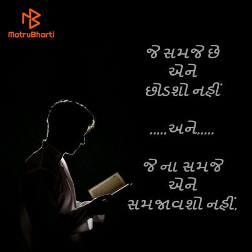 Post by Digvijaysinh Makwana on 04-Aug-2020 12:11pm