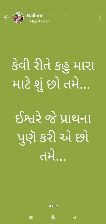 English Whatsapp-Status by Prashant : 111531294