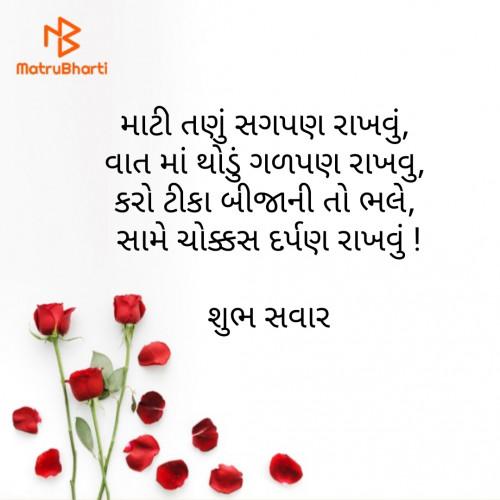 Post by Hitesh Shiroya on 05-Aug-2020 07:31am