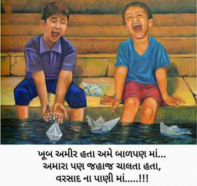 Gujarati Shayri by Balkrishna patel : 111531677