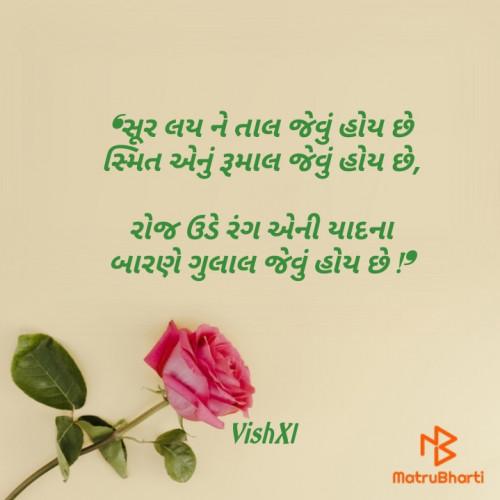 Post by Vishal Patel on 05-Aug-2020 06:16pm