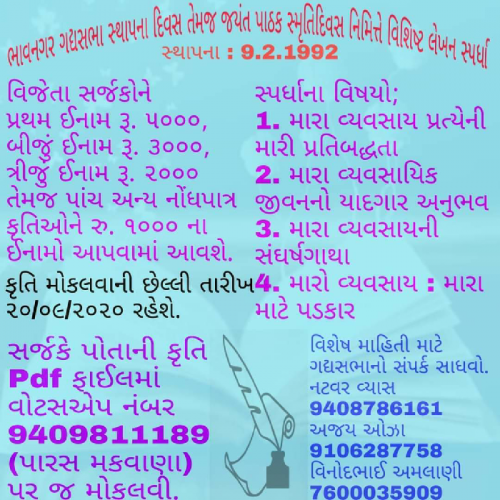 Post by Dp, pratik on 05-Aug-2020 10:04pm