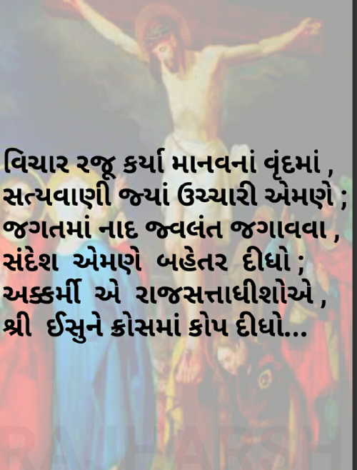 Post by RRS on 06-Aug-2020 08:23am
