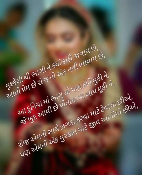 Post by Guru on 06-Aug-2020 10:58pm