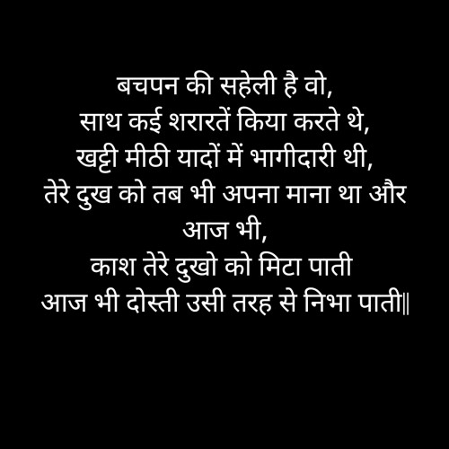 Post by Pihu on 07-Aug-2020 12:24am
