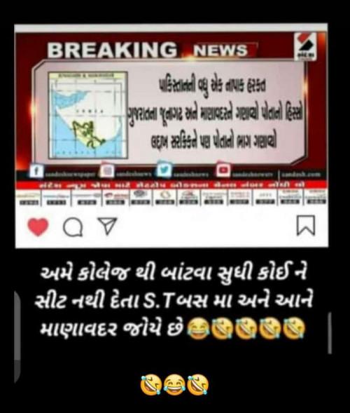 Post by Krishna Solanki on 07-Aug-2020 10:54am