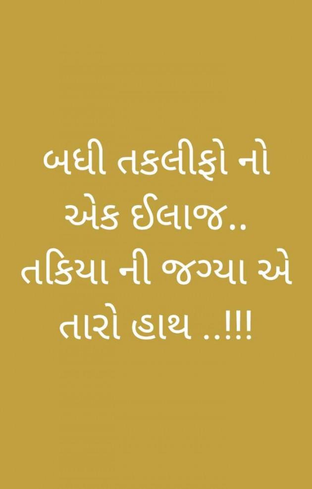 English Whatsapp-Status by Prashant : 111534860