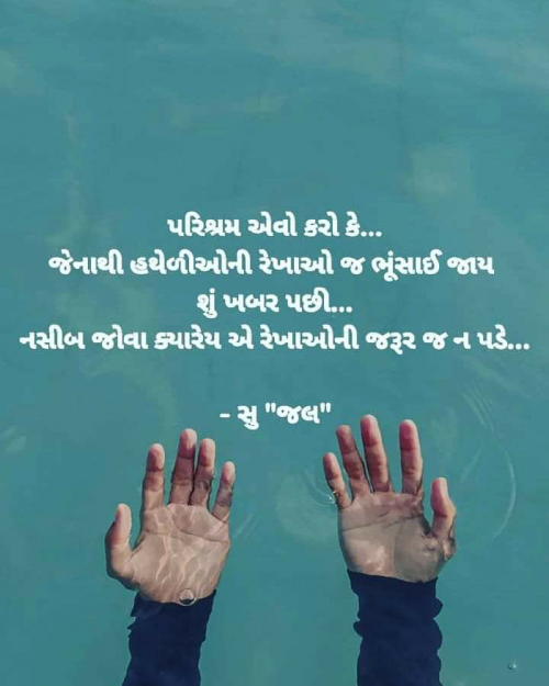 Post by Sujal Patel on 08-Aug-2020 01:10pm