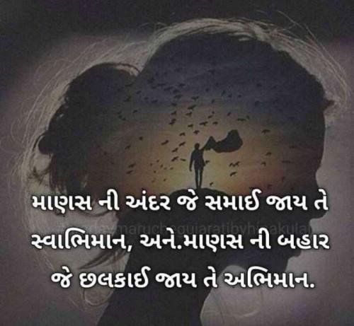 Post by Shakuntla Banker on 08-Aug-2020 11:02pm