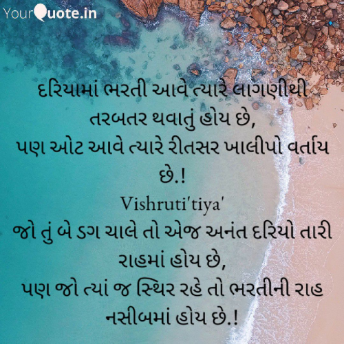 Post by Tiya on 09-Aug-2020 10:59am