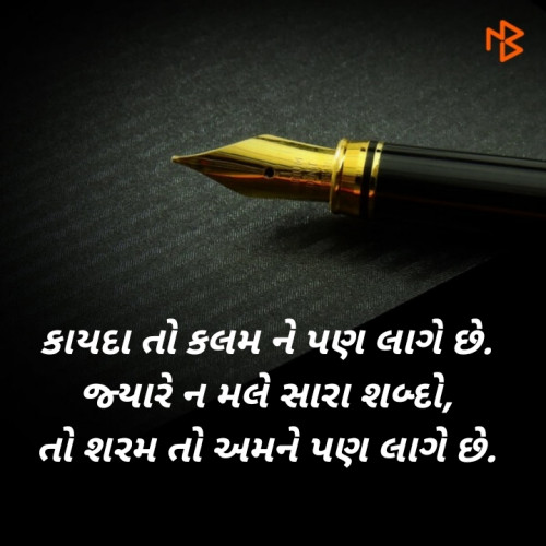 Post by Anand Patel on 09-Aug-2020 12:28pm