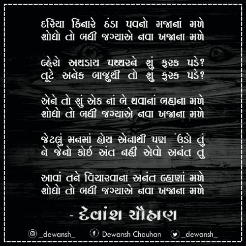 Post by Dewansh Chauhan on 09-Aug-2020 12:43pm