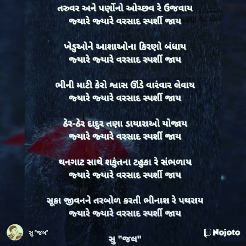 Post by Sujal Patel on 09-Aug-2020 06:23pm