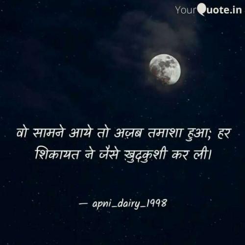 Post by Megha Meghajoshi on 10-Aug-2020 12:37pm