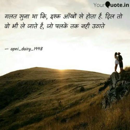 Post by Megha Meghajoshi on 10-Aug-2020 12:38pm