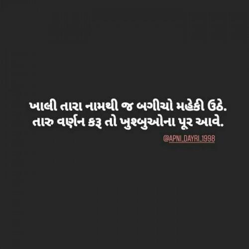 Post by Megha Meghajoshi on 10-Aug-2020 12:39pm