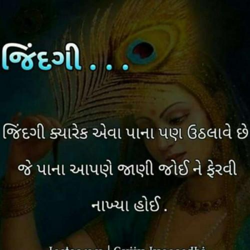 Post by Megha Meghajoshi on 10-Aug-2020 12:42pm