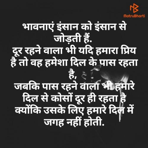 Post by Vishal Patel on 10-Aug-2020 06:57pm