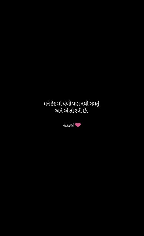 Post by Keval Jadav on 11-Aug-2020 09:58am