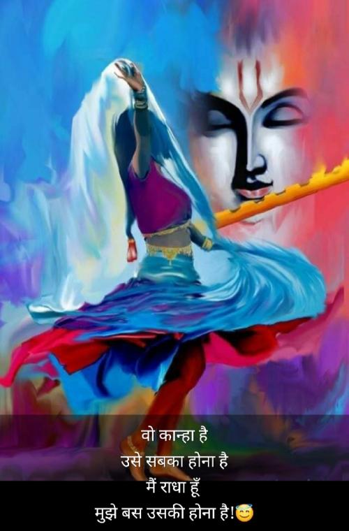 Post by Zalak Mehta on 12-Aug-2020 03:59am