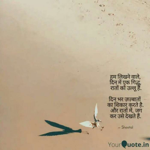 Post by Sheetal on 12-Aug-2020 12:32pm