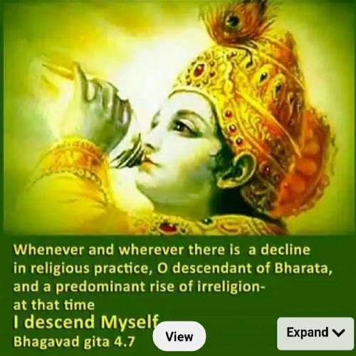 Post by પ્રદીપકુમાર રાઓલ on 12-Aug-2020 03:49pm