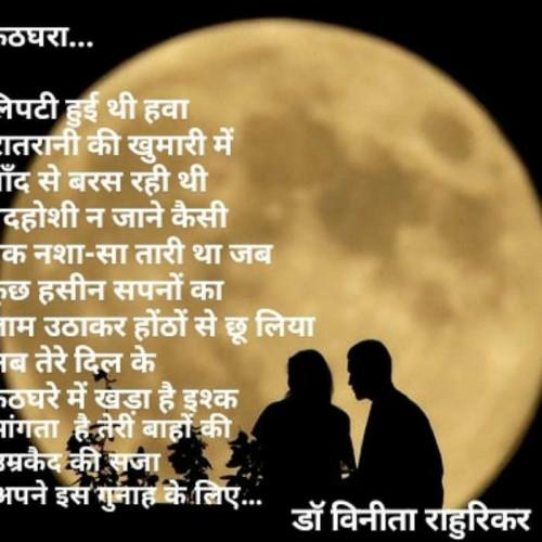Post by Dr Vinita Rahurikar on 12-Aug-2020 05:40pm