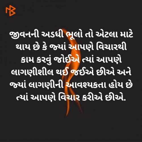 Post by sunil Katariya on 13-Aug-2020 07:50am