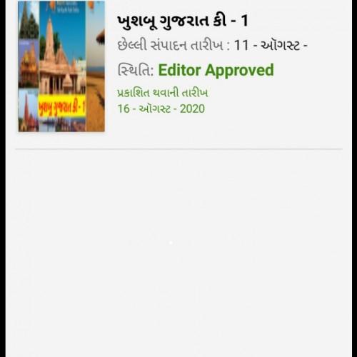 Post by Meet suvagiya on 13-Aug-2020 08:32am