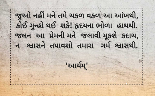 Post by Parmar Bhavesh આર્યમ્ on 13-Aug-2020 08:42am