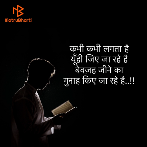 Post by Simran on 13-Aug-2020 09:24am