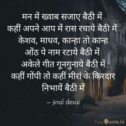 Post by Jinal Desai on 13-Aug-2020 01:22pm
