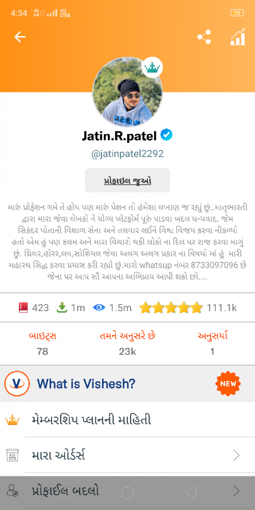 Post by Jatin.R.patel on 13-Aug-2020 04:54pm