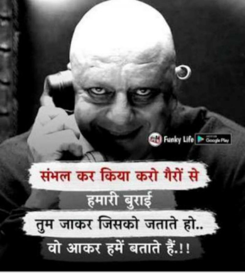 Post by Aarti on 14-Aug-2020 07:10am