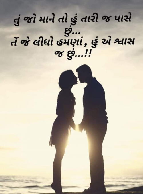 Post by Aarti on 14-Aug-2020 07:11am