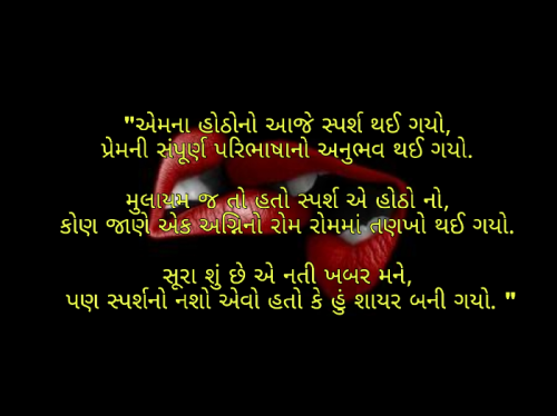 Post by Herat Virendra Udavat on 14-Aug-2020 08:51am