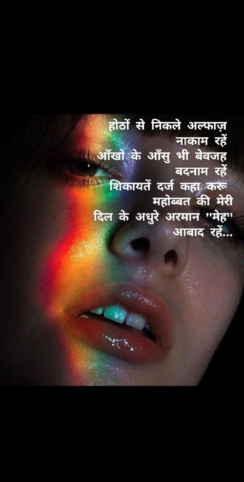 Post by Patel Mansi મેહ on 14-Aug-2020 01:42pm
