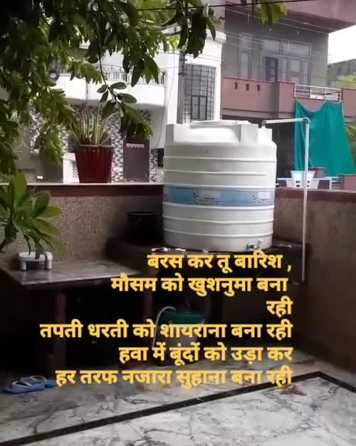 Yash Gupta videos on Matrubharti