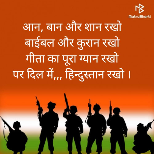 Post by D.r. Chaudhary on 14-Aug-2020 11:43pm